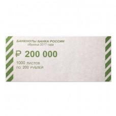 Накладка 200 руб. (1000шт)