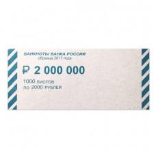 Накладка 2000 руб. (1000шт)