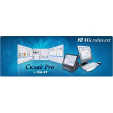 ПО Microinvest Склад PRO Light