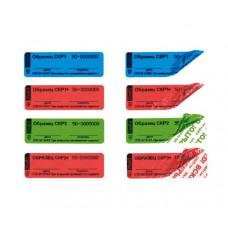 Пломба-наклейка 20х100 синяя